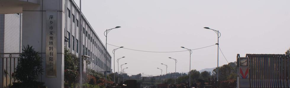 明仕亚洲娱乐国际官网